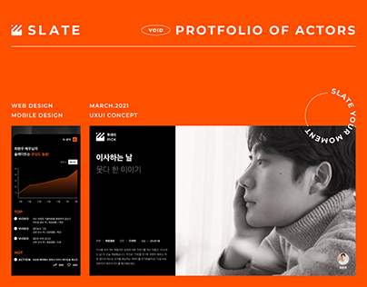 SLATE_PORTFOLIO OF ACTORS : WEB