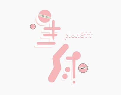 Logotypes Selection   2