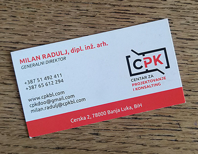 Business cards 2017-2020