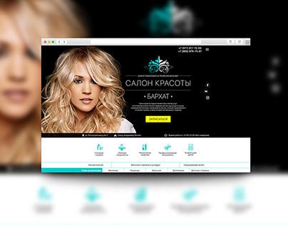 Design for beauty salon