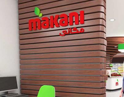 Makani Supermarket Store