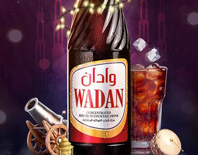 WADAN | RAMADAN ADS
