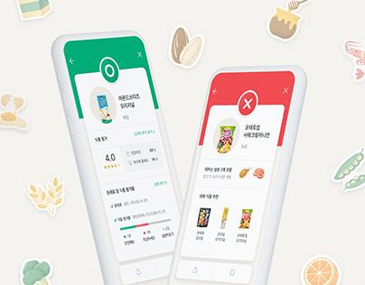 Vcheck_Vegetarian diet Service App