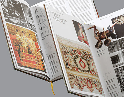 """""""The Museum Age"""" Book"""
