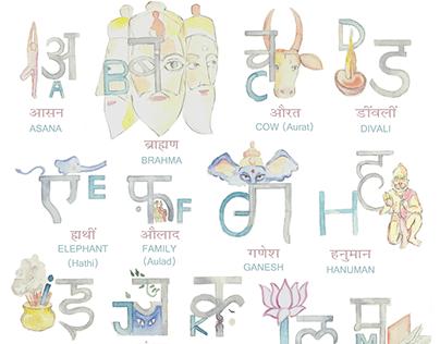 Illustrated Alphabet (Latin-Hindi)