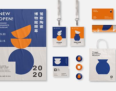 陶瓷博物館視覺品牌改造|Yingge Ceramics Museum Redesign