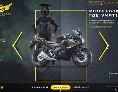Концепция дизайна сайта мотошколы «MOTOSTUDY.ru»