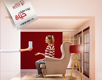 Corporate Campaign / بيت مليان حياة