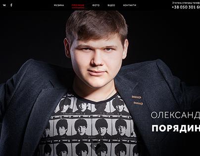 Website for artist, songer - Alex Poryadinskiy