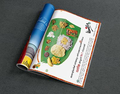 Advertisement for Vanitha Magazine Onam Edition