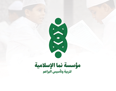 Nama islamic Corporation Logo