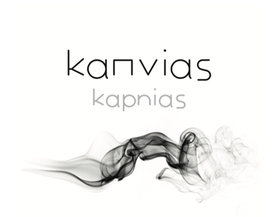 kapnias wine label