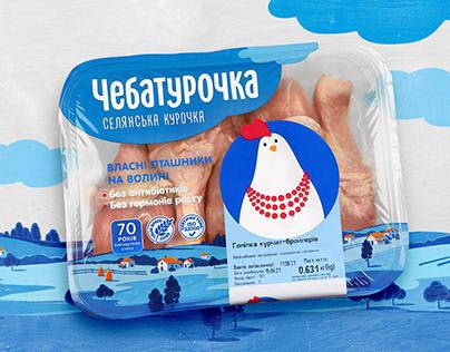 Chebatoruchka rebrand