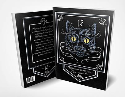 Edgar Allan Poe linocut book cover