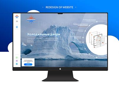 Website Profholod Redesign