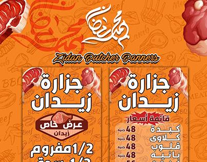 Zidan Butcher Banners