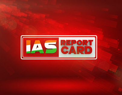 Logo Animation IIAS Report Card