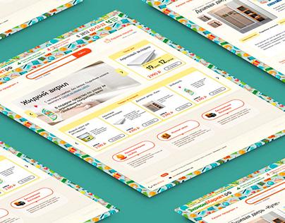 Ecomarket. Logo, design, HTML&CSS. 2014