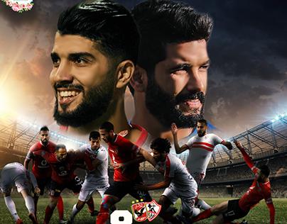 al ahly vs zamalek next match