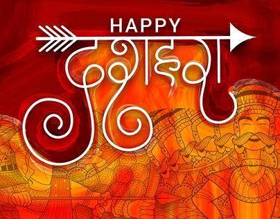 Dussehra Greeting
