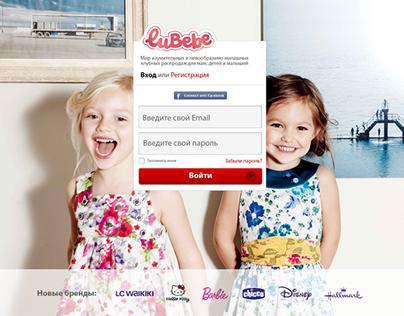 Lubebe Web Store, Moscow. Identity, UI Design