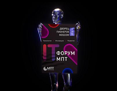 MPT Branding