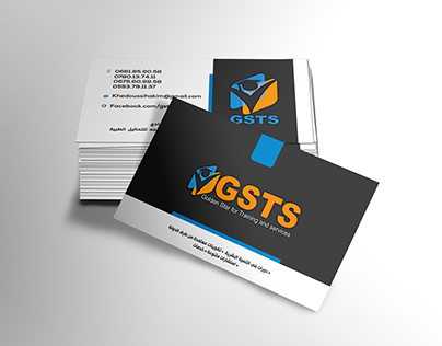 Visit Card for GSTS