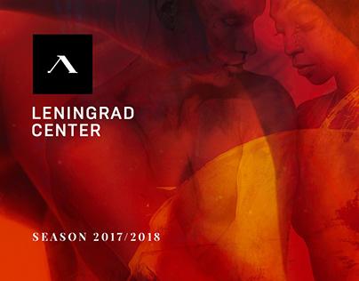 Keyart for Leningrad Center 2017-2018