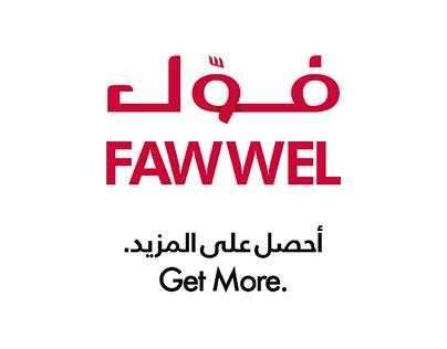 Fawwel Reward Card