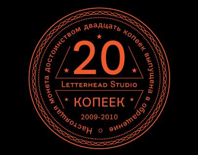 20 kopeek