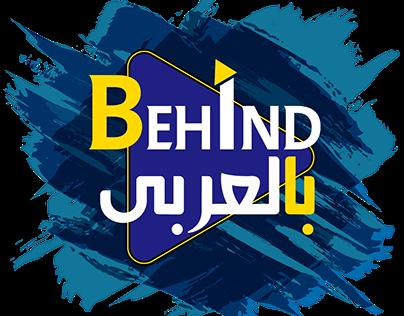 Behind Bel3rby 2019 Logo