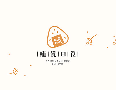植覺日食 NATURE SUNFOOD Branding