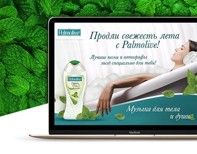 Palmolive Mint freshness