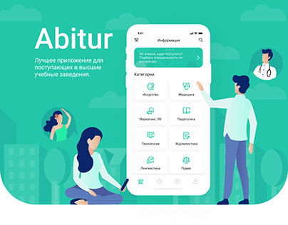 Abitur - app for school-leavers and their parents