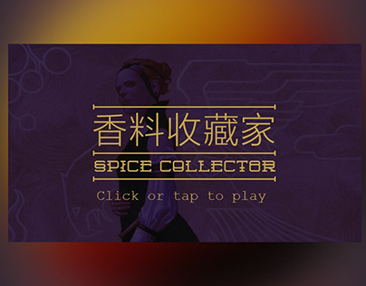 Spice Collector (2018)