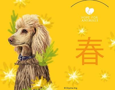 Dog Ang Bao (red packets)