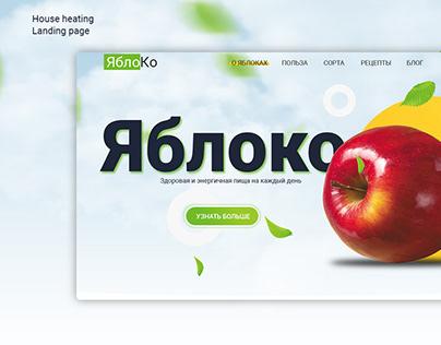 Landing page - Apple