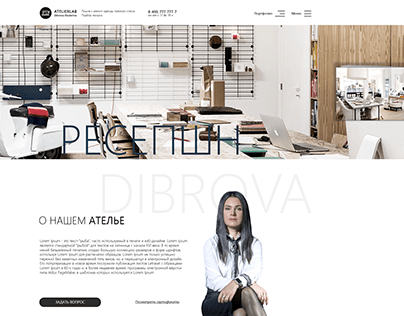 Design of the website of the clothing tailoring Studio