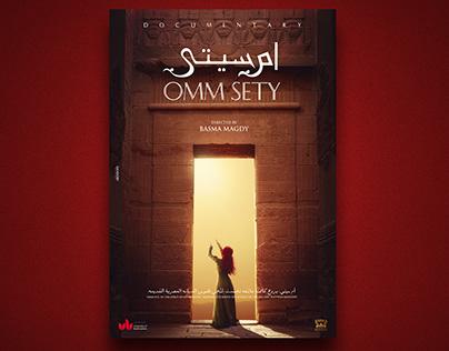"""""""OMM SETY"""" Short movie poster"""