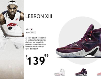 Продажа кросовок