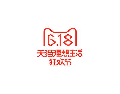 Tmall 618 - 2017