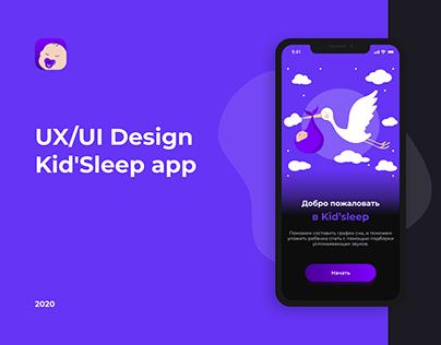 UX/UI | Kid'sleep