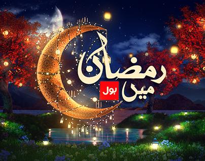 Ramadan Branding