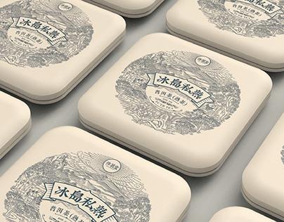 Puer tea packaging design 普洱茶 包装