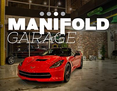Manifold Garage