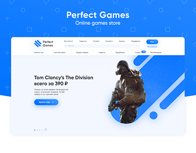 Perfect Games   Online games store