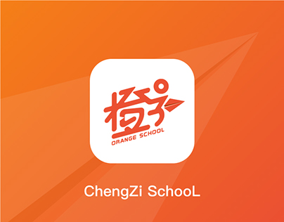 ChengZi SchooL V5.0/ Three Things V3.2 WeChat client