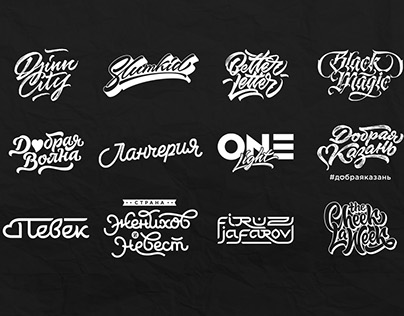 Lettering Logotypes part 5