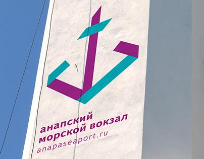 Anapa. City-branding