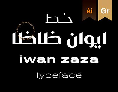 iwan zaza typeface - Arabic - خط ايوان ظاظا